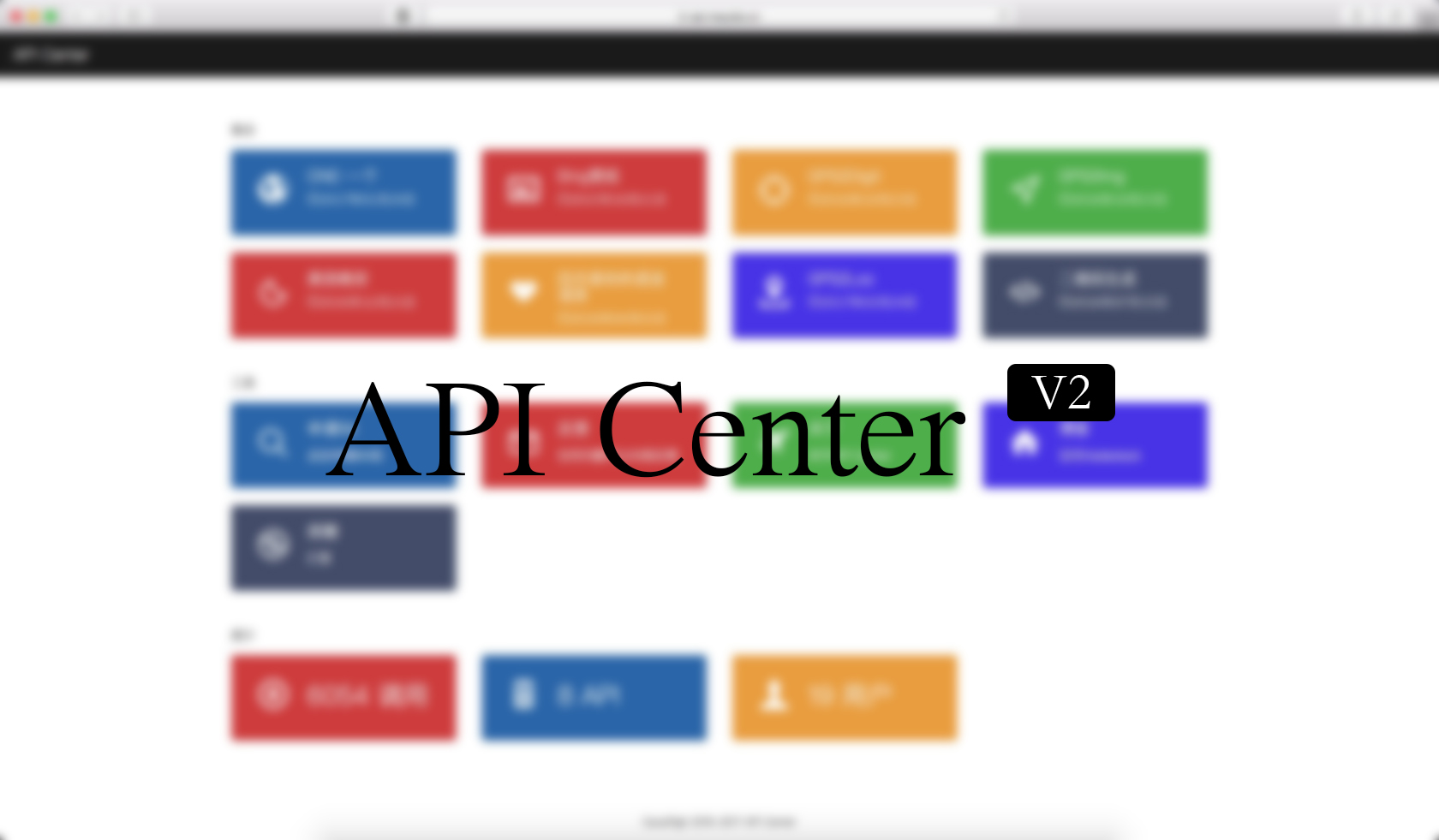 API center